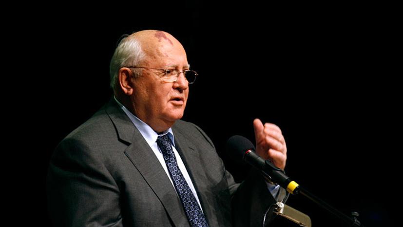 Михаил Горбачёв призвал главу МОК не наказывать невиновных российских атлетов