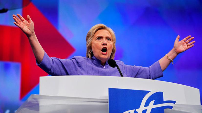 WikiLeaks опубликовал почти 20 тыс. писем по делу Клинтон