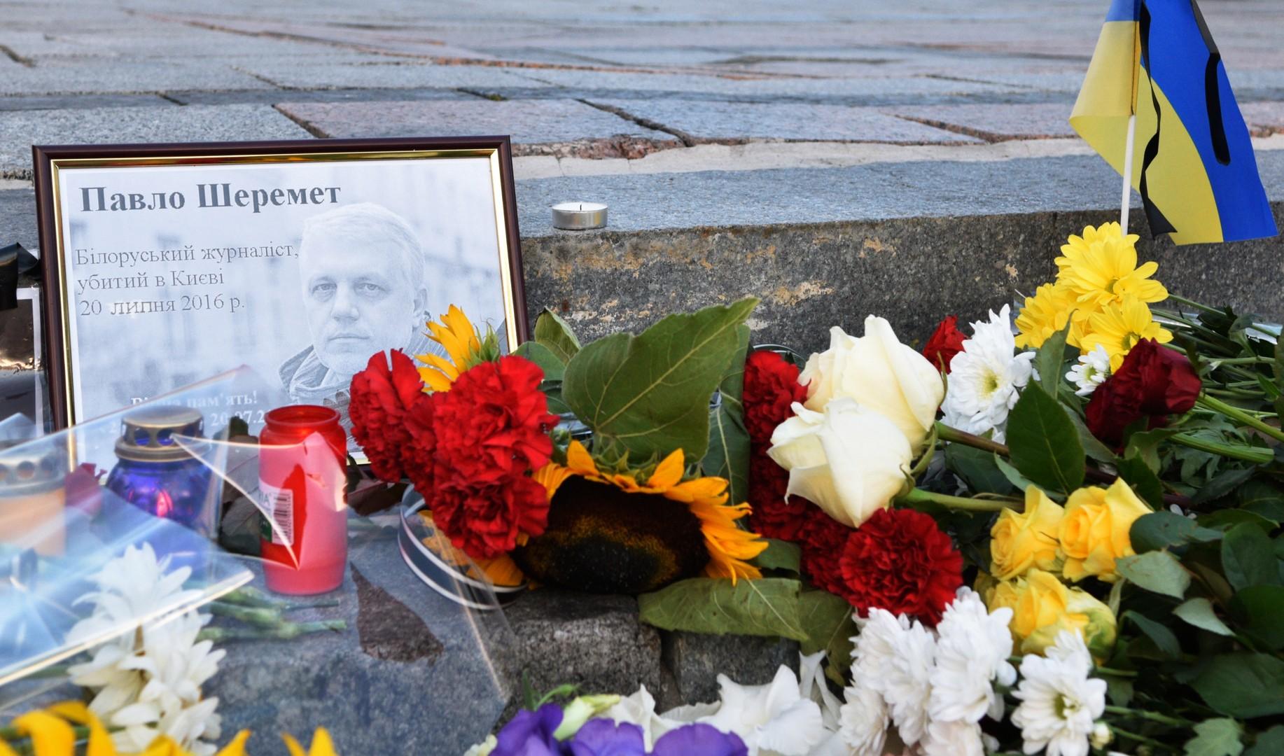 20 июля в Киеве в результате взрыва автомобиля погиб журналист Павел Шеремет.