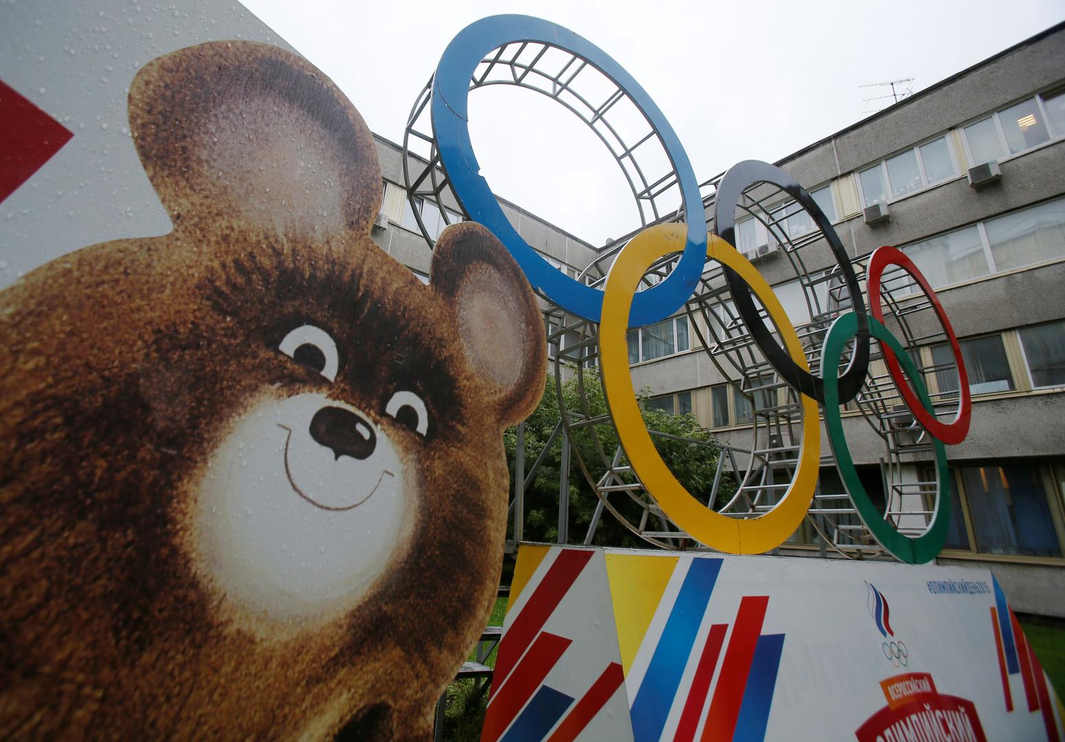 Газета The Times призвала МОК отстранить сборную России от Олимпиады
