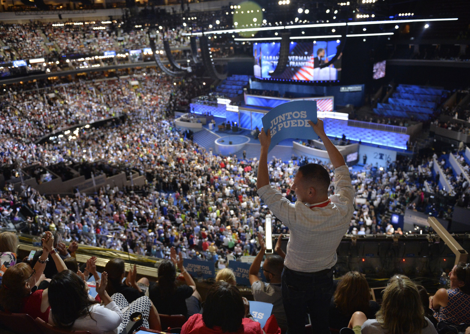 Все любят Хиллари: в США открылся съезд Демократической партии