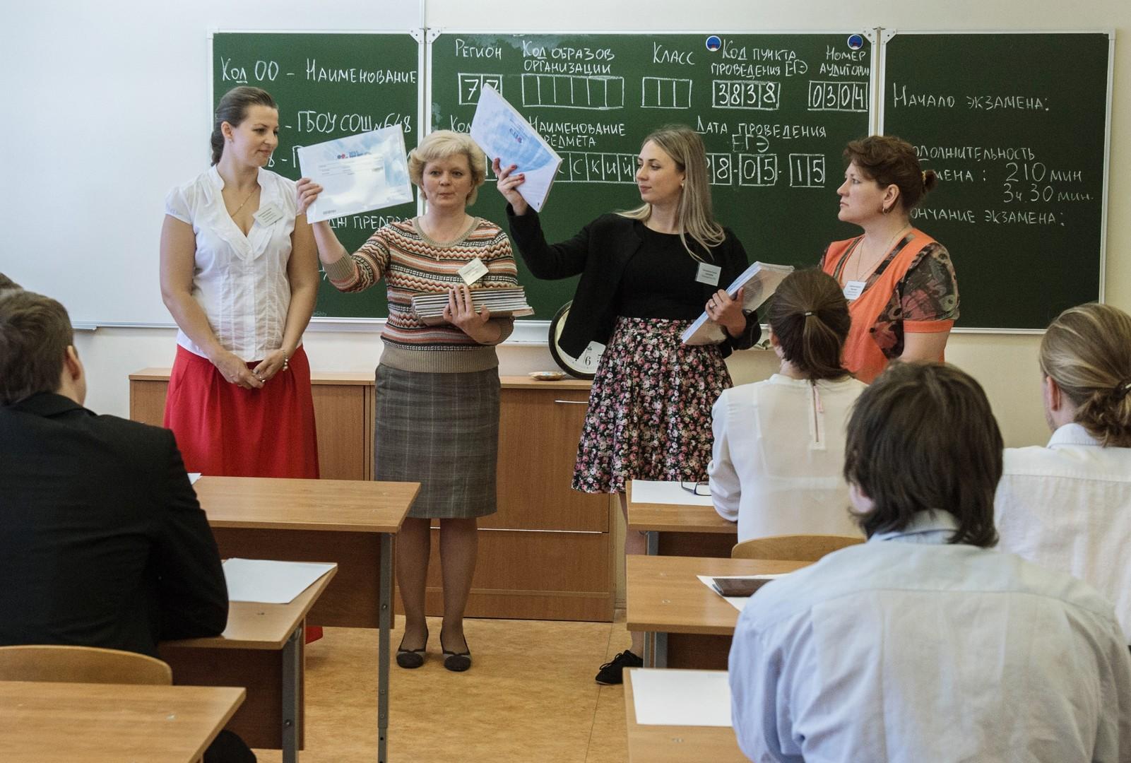 Минобрнауки предложило увеличить выходные для учителей