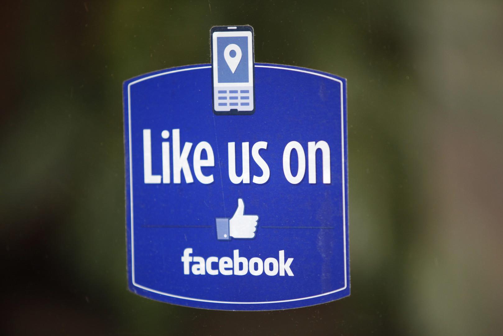 Facebook грозит штраф до $5 млрд за сокрытие активов
