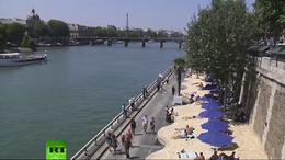 От властей Парижа потребовали перестать сотрудничать с уличённой в связях с ИГ компанией