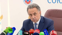 Пресс-конференция РФС по кандидатуре главного тренера сборной РФ