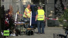 Ансбах после взрыва — прямая трансляция