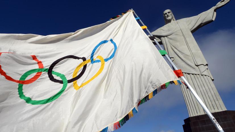 «Это жестоко»: эксперты о новых условиях МОК для допуска россиян к Олимпиаде
