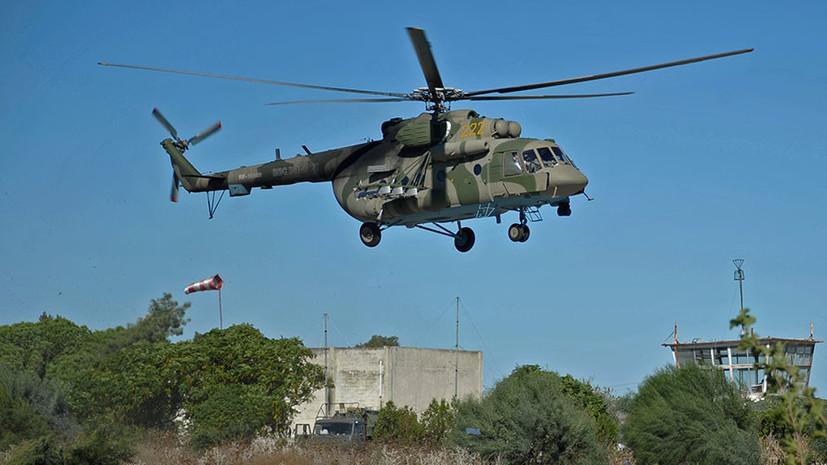 Минобороны: В ходе гуманитарной операции в Сирии сбит вертолёт ВКС РФ