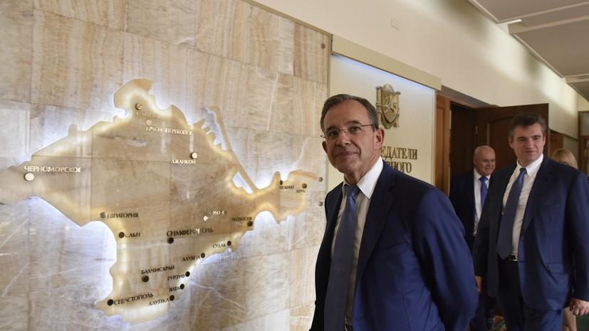 Тьерри Мариани призвал мировое сообщество признать Крым частью России