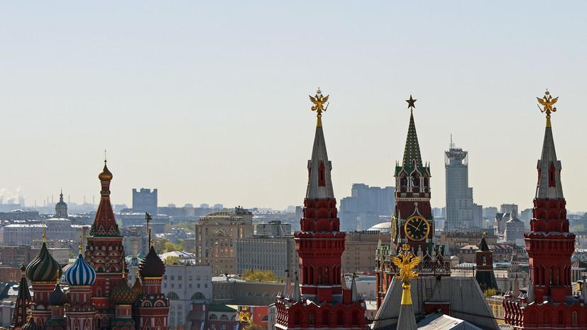 Хорошо забытое старое: Кремль возвращает свой исторический облик