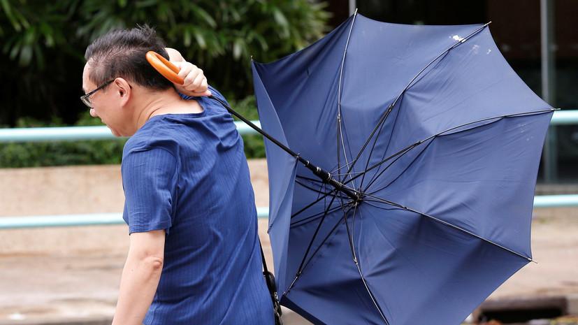 Восьмой уровень опасности: тайфун «Нида» достиг юга Китая