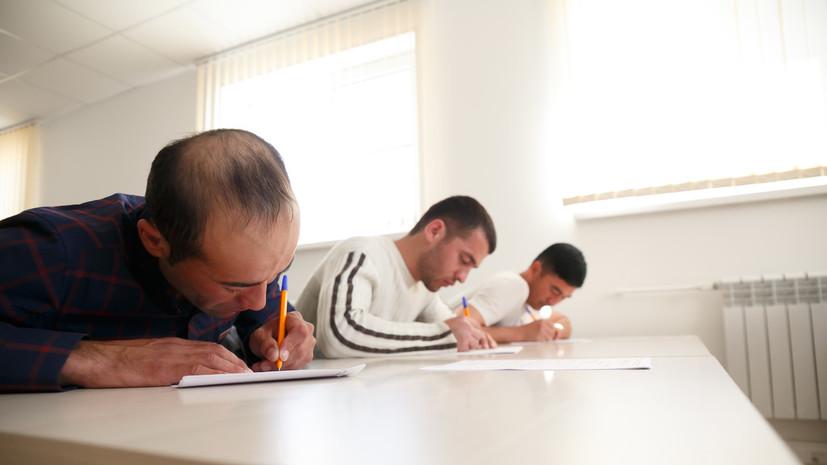 Тест RT. Смогли бы вы сдать экзамен для мигрантов?
