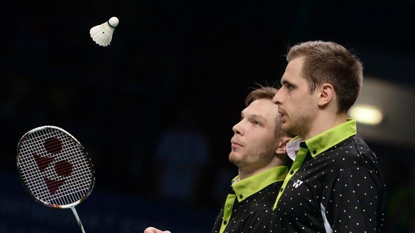 «Закрыть глаза на давление и выигрывать»: российские бадминтонисты об играх в Рио