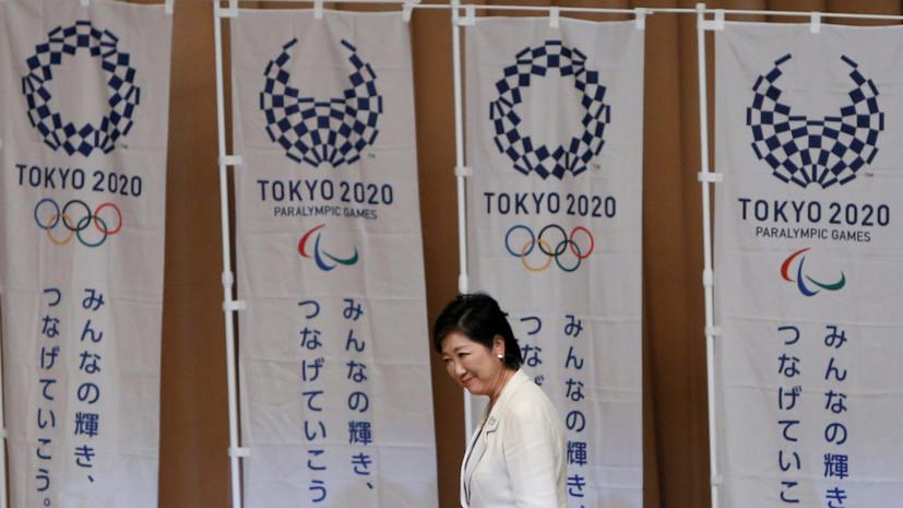 В программу игр-2020 в Токио включили пять новых видов спорта