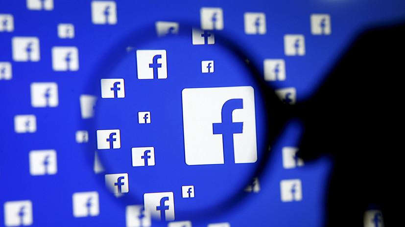 Facebook нашёл способ борьбы с жёлтыми заголовками в ленте
