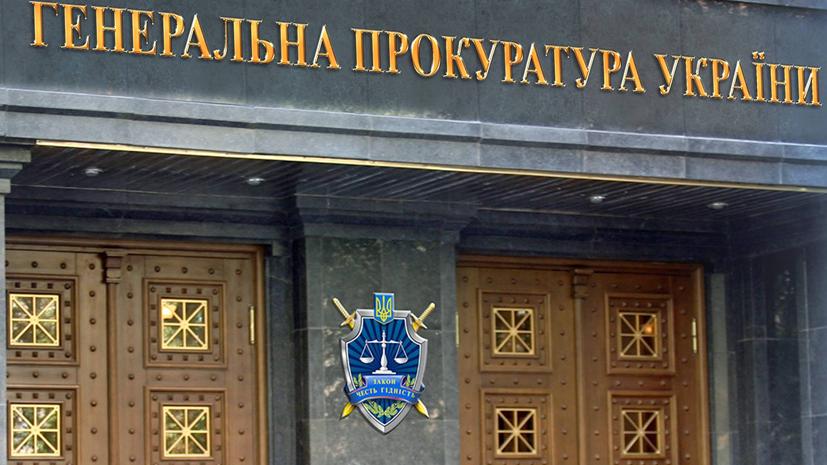 Дело о пропавших обысках: как поссорились антикоррупционное бюро Украины и прокуратура