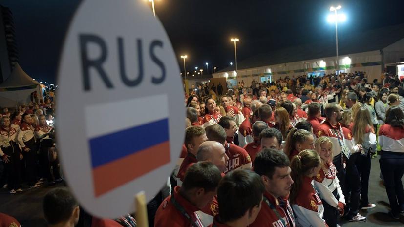 Список допущенных к Олимпиаде российских спортсменов