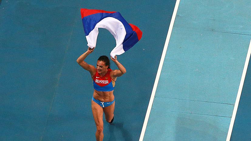 Исинбаева: Меня не допустили до игр в Рио, потому что я живу и тренируюсь в России