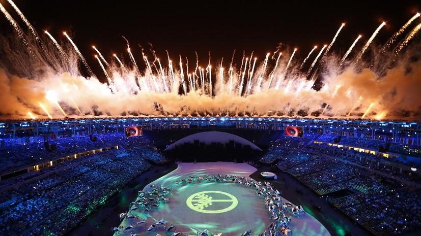 В Рио-де-Жанейро открылись летние Олимпийские игры