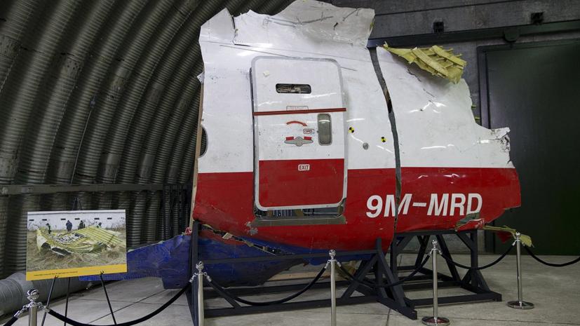 ЕСПЧ начал рассматривать жалобу против Украины по делу о крушении MH 17