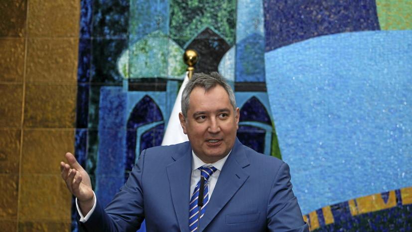 Дмитрий Рогозин рассказал обиспытаниях зенитных ракет обновленного поколения