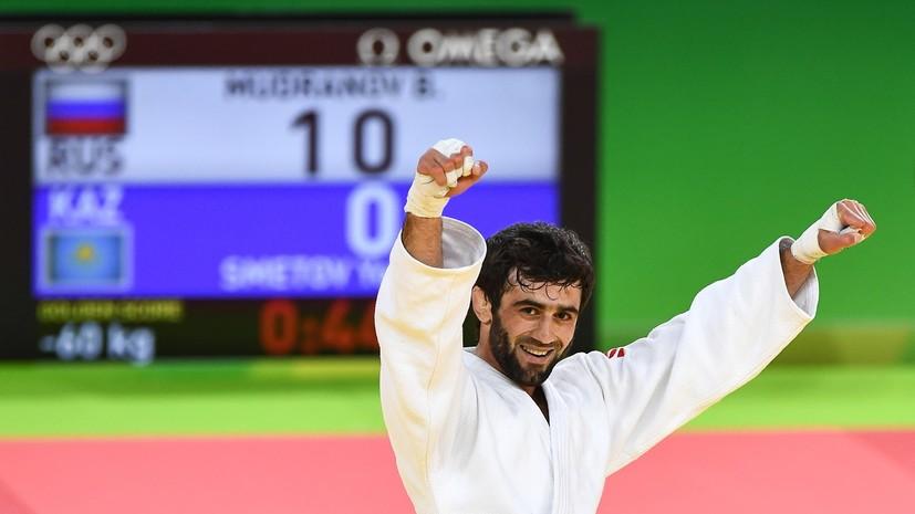 Дзюдоист Беслан Мудранов принёс России первое золото на Олимпиаде в Рио
