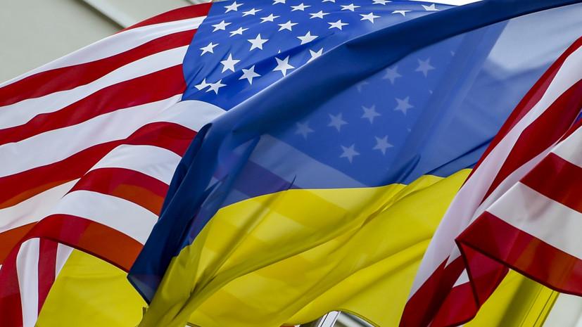 В США прогнозируют крах экономики Украины из-за «Северного потока — 2»