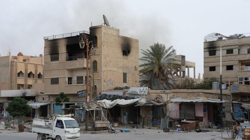 Число присоединившихся к процессу примирения в Сирии населённых пунктов возросло до 360