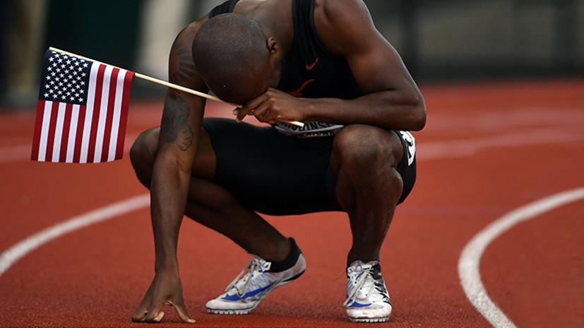 СМИ: Американских атлетов на Олимпиаде ускорят нейростимуляторами