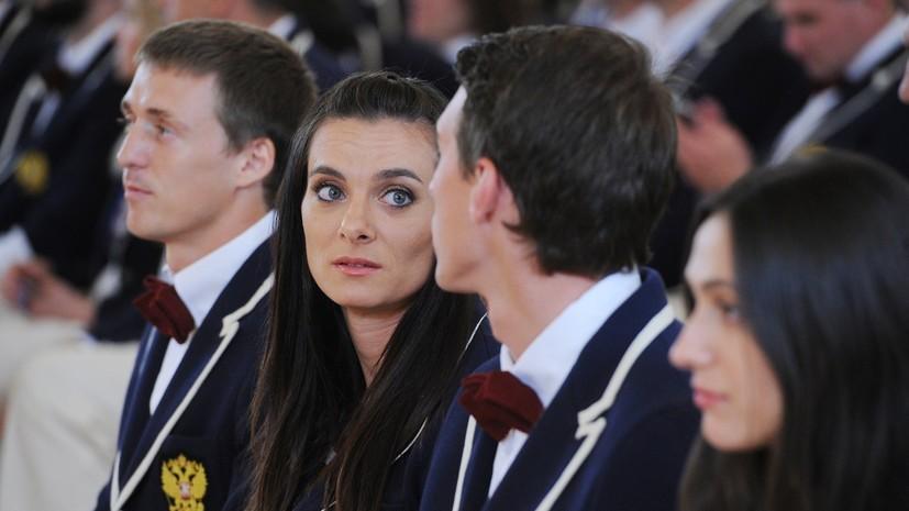 Суд в Лозанне отклонил апелляции Исинбаевой и Шубенкова