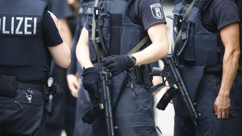 В Германии неизвестный с ножом напал на прохожих, есть пострадавшие