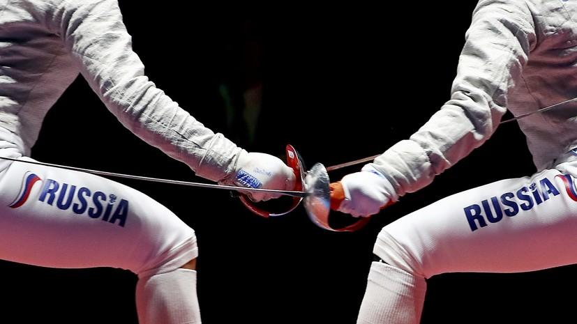 Россиянки завоевали золото и серебро в финале олимпийского турнира по фехтованию на саблях