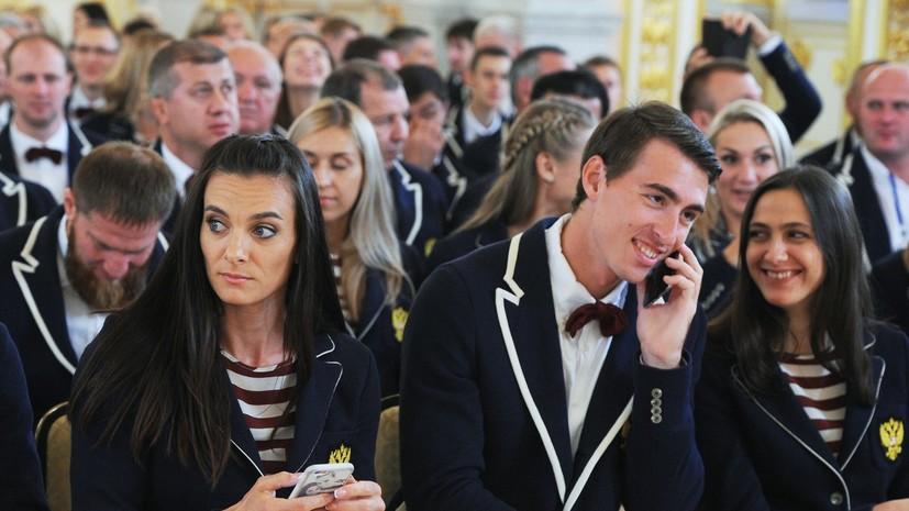 Глава ОКР: Мы не сдадимся после решения суда в Лозанне по Исинбаевой и Шубенкову
