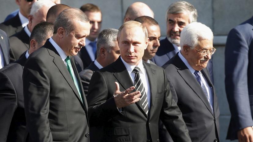 Перезагрузка по-турецки: чего ждать от встречи Владимира Путина с Реджепом Эрдоганом