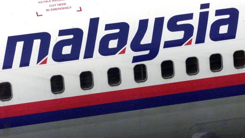 Обнародованы новые подробности крушения малайзийского Boeing в Индийском океане