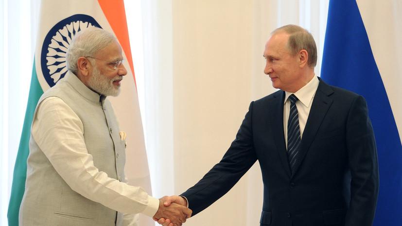 От военных учений до мирного атома: как Россия и Индия развивают сотрудничество