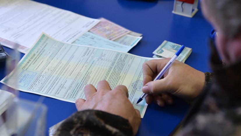 Страховые компании предложили в 10 раз повысить штраф за езду без ОСАГО