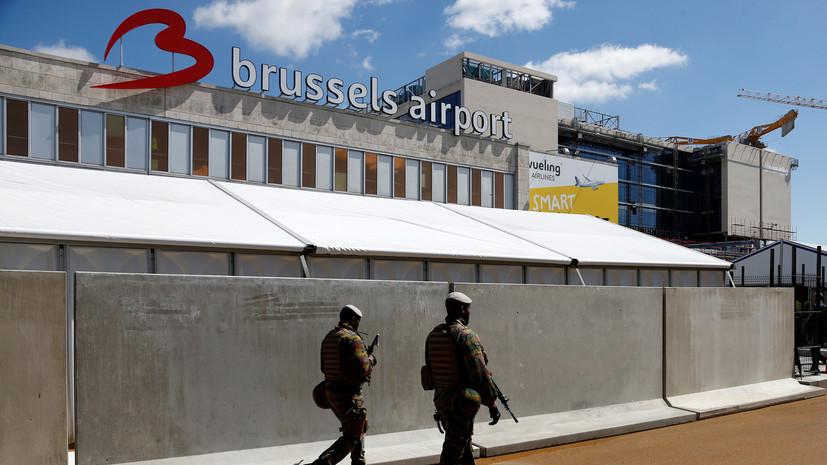 Два самолёта приземлились в аэропорту Брюсселя после сообщений об угрозе взрыва