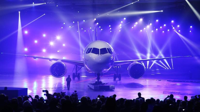 Российские самолёты получат крылья с лазерными датчиками