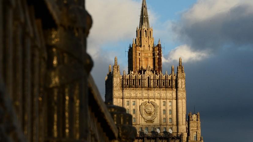 МИД РФ: Гибель российских военных в Крыму без последствий не останется