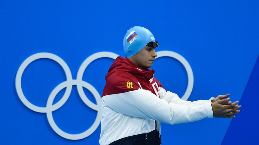 Пловец Евгений Рылов стал бронзовым призёром Рио на дистанции 200 м на спине