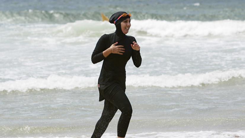В Канне запретили купаться в костюмах для мусульманок