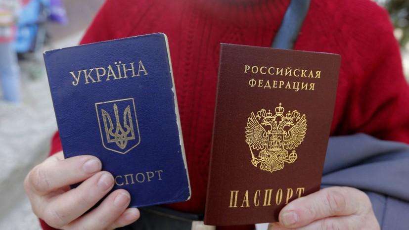 МИДРФ прокомментировал объявление Украины о вероятном введении визового режима сРоссией