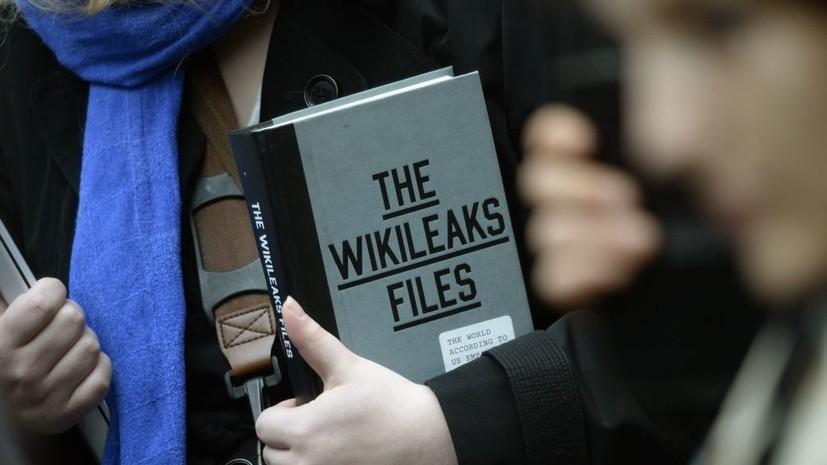 WikiLeaks: Сорос давал Клинтон инструкции по устранению беспорядков в Албании