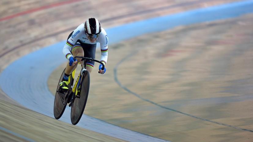 Российские велосипедистки завоевали серебро в командном спринте