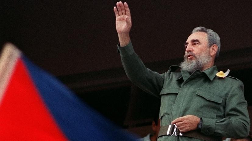 Команданте-90: Фидель Кастро отмечает юбилей