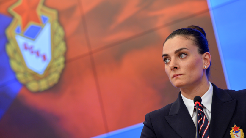 Елена Исинбаева объявит о завершении карьеры