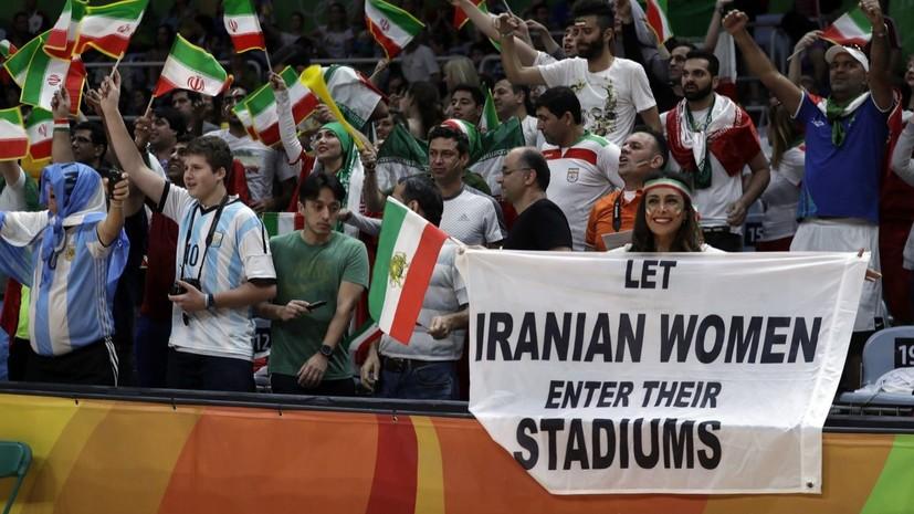 На Олимпиаде иранскую болельщицу пригрозили вывести со стадиона за политические лозунги
