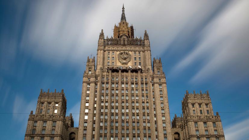 МИД: Вандализм в отношении советских мемориалов в Польше не останется без реакции РФ