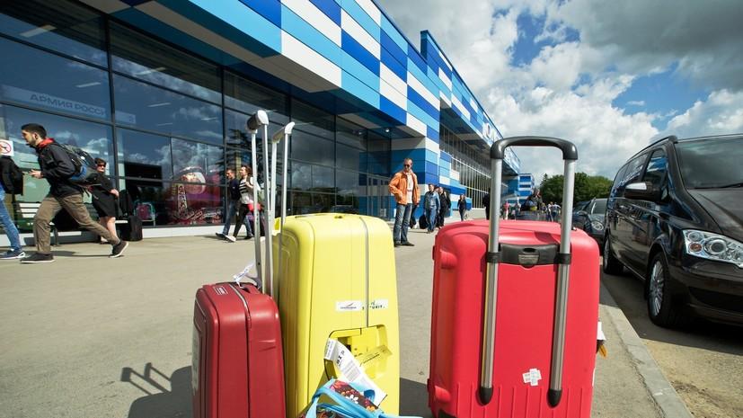 Российские авиакомпании призвали запретить бесплатный провоз багажа